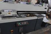 Термобиндер JMD Superbinder–50